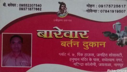 Barewar Bartan Shop