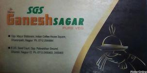 Ganesh Sagar Pure Veg
