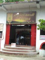 Maa Tulja Bhavani Mandir