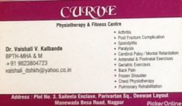 Curve physiotherapy &fitness centre