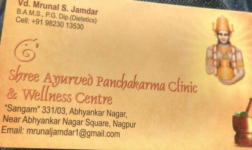 Shree Ayurvedic Clinic