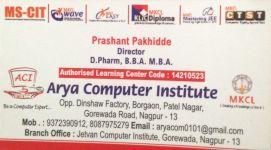 Arya Computer Institute