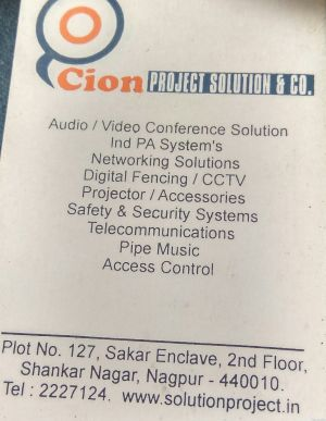 Cion Solutions