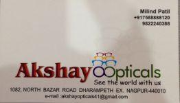 Akash Opiticals