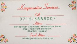 Rajwada Chullah Restaurant And Catering