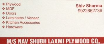 M/S Nav Shubh Laxmi Plywood Co.
