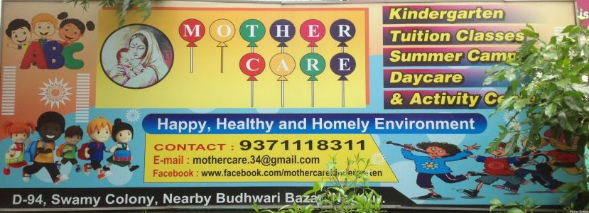 ABC Mother Care