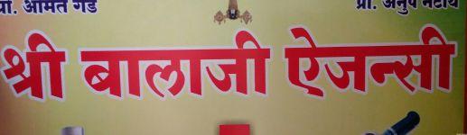 Shree Balaji Agency
