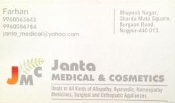 Janta Medical & Cosmatics