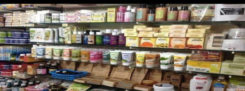 Ayurveda Shop