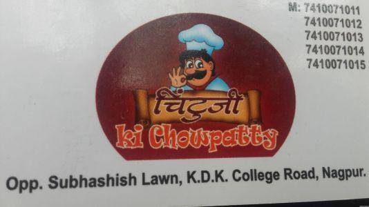 Chintooji Ki Chowpatty