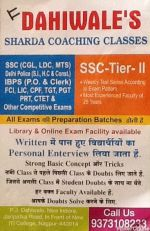 Dahiwale's Coaching Classes