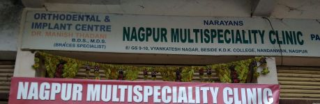 Nagpur Multispeciality Clinic