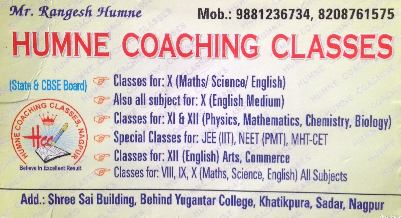 Humne Coaching Classes Sadar, Nagpur | Pickeronline