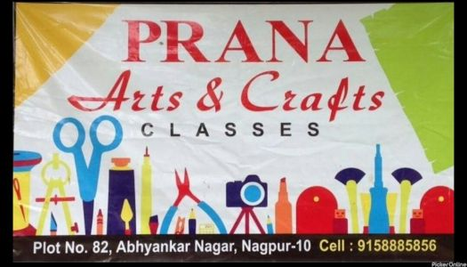 Prana Arts And Crafts