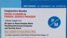 House Cleaning & Prashil Service Provider