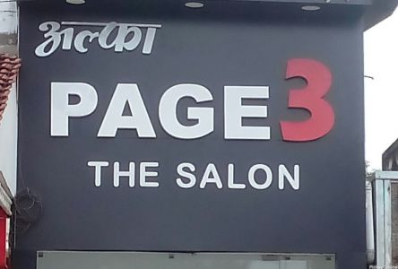 Alfa Page 3 The Salon