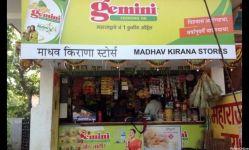 Madhav Kirana Stores