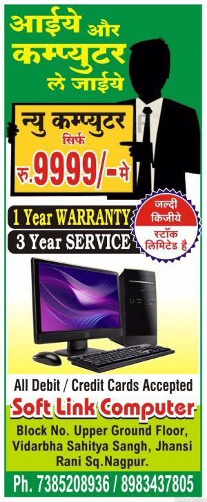 Softlink Computer