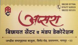 Apsara Bichayat Kendra & Mandap Decoration
