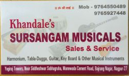 Khandale's Sursangam Musicals