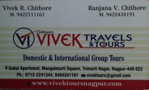 Vivek Travels & Tours
