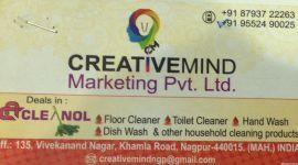 Creative Mind Marketing Pvt. Ltd.