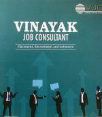 Vinayak Job Consultant
