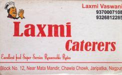 Laxmi Caterers