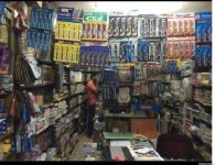 Balaji Books Stationers