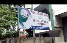 Divine Ayurveda