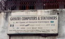 Gayarti Computer