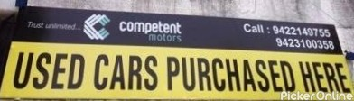Compentent Motors