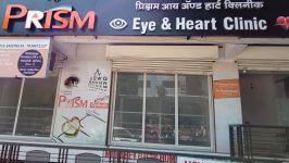 Prism Eye & Heart Clinic