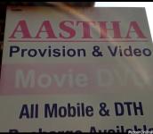 Aastha  Dvd Shop