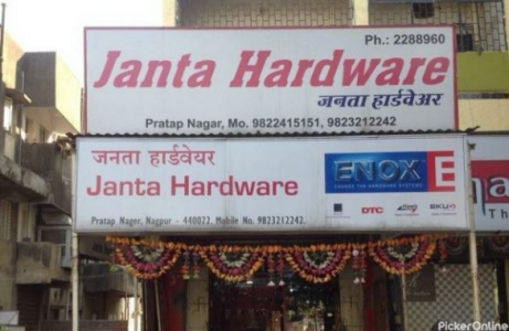 Janta Hardware