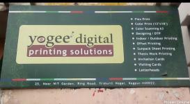 Yogee Digital Studio