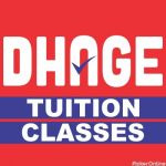 Dhage Tuition Classes