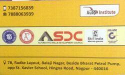 ASDC Institute
