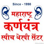 Maharashtra Karnayantra Hearing Aid & Speech Therapy Center