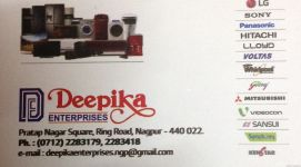 Deepika Enterprises