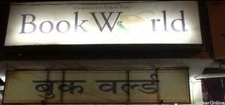 Book World Shop