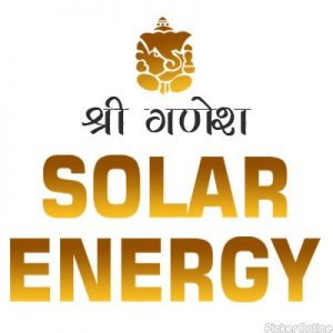 Shree Ganesh Solar Energy