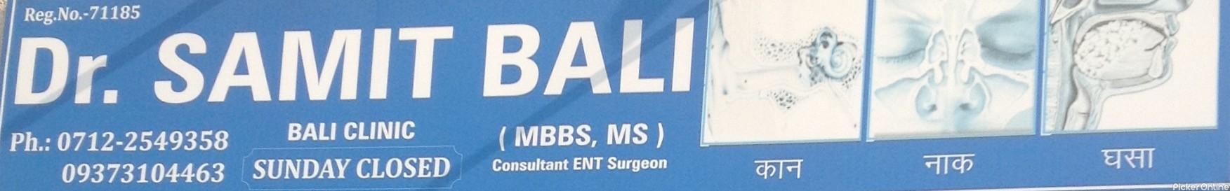 Dr. Samit Bali