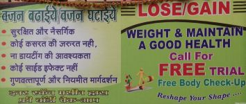 Nutrition Health Fitness Centre