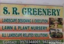 S. R. Greenery