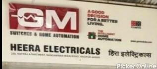 Heera Electrical