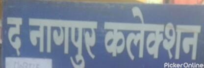The Nagpur Collection