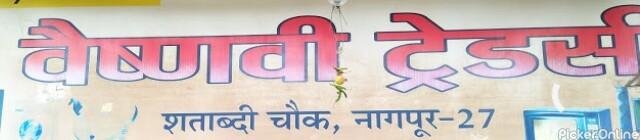 Vaishnavi Traders
