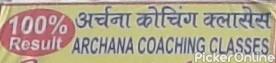 Archana Coaching Classes